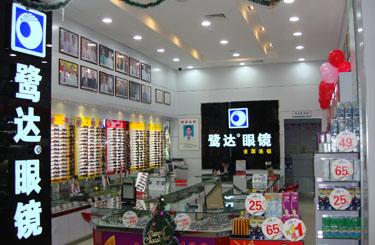 漳州凯德广场分店