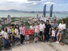 2019年亚博体育网页登录亚博体育苹果下载总部组织员工秋游